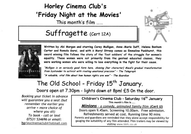 Horley Cinema Jan 2016