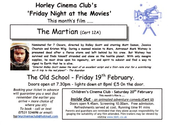 Horley Cinema Film Feb 2016