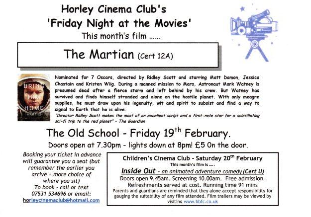 Horley Cinema Film Feb 2016